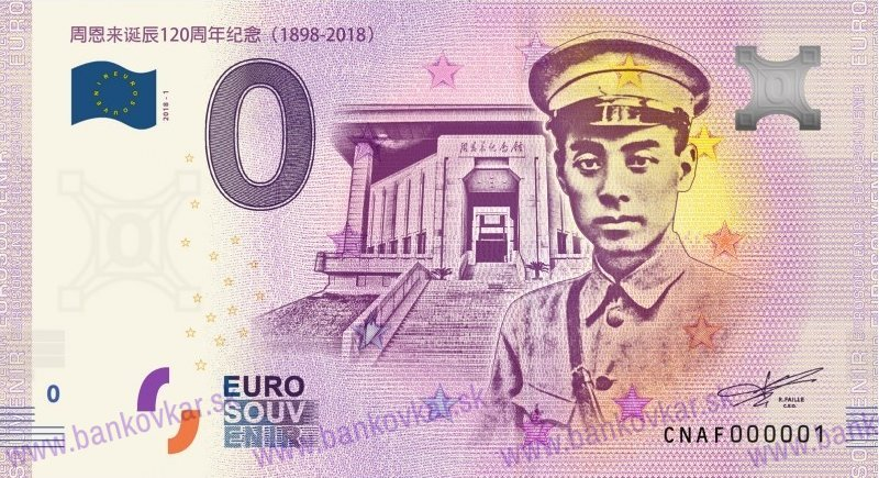 120th anniversary of Zhou Enlai