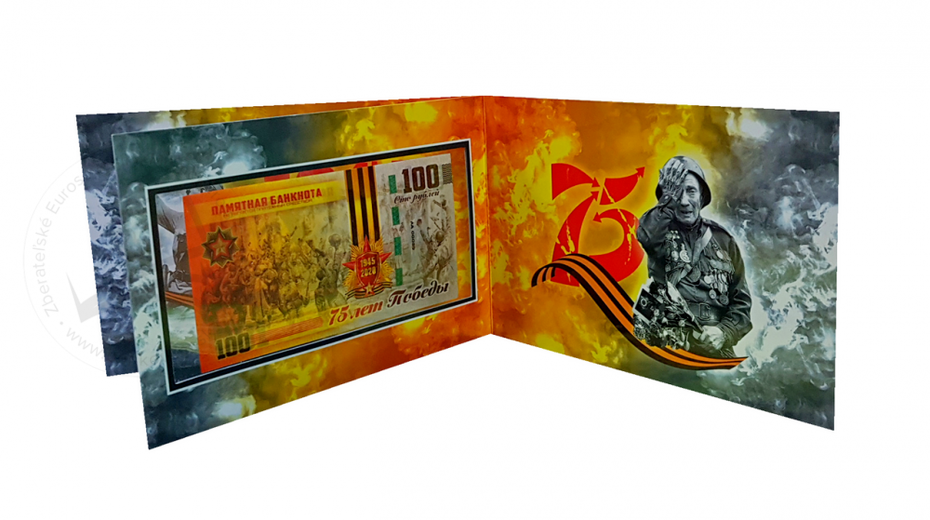 Booklet 100 rubles 75 years of WWII victory 1945-2020 (2020)