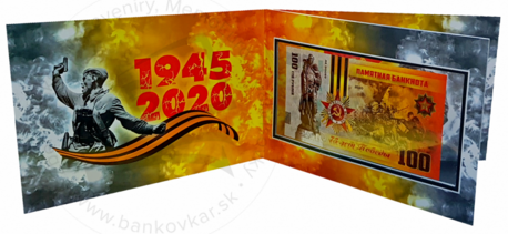 Booklet 100rubles 75 years of WWII victory 1945-2020 (2020)