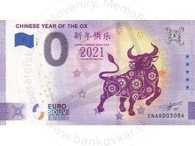 Chinese Year Of the OX (CNAR 2021-1)
